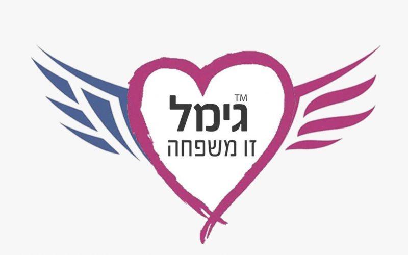 gimel-logo